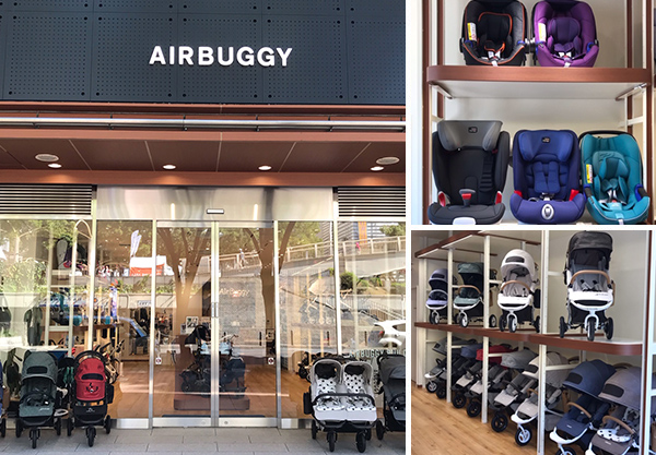 AIRBUGGY BUILD 名古屋店