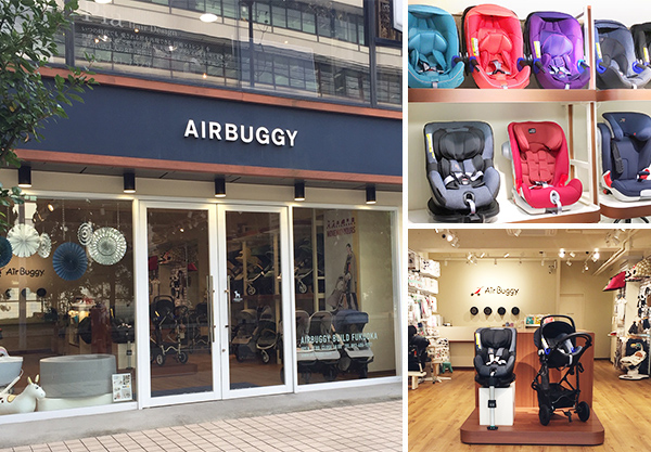 AIRBUGGY BUILD 福岡店